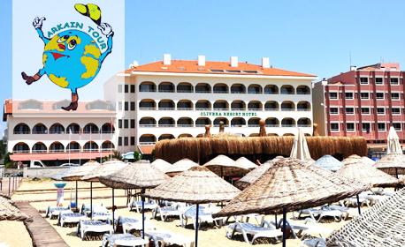 На море в Турция през Юни! 7 нощувки на база All Inclusive в Хотел Olivera***, Айвалък
