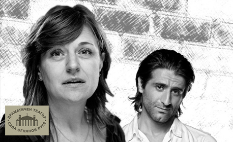 """Мария Сапунджиева и Филип Аврамов в постановката """"Изненадата, или Докато тя умираше"""" на 3.10"""