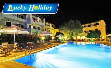 Почивка на остров Корфу през Юни или Септември! 7 нощувки със закуски и вечери в Bintzan Inn***, плюс транспорт
