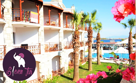 Майска почивка край Бодрум! 7 нощувки на база All Inclusive в хотел Ayaz Aqua Beach****