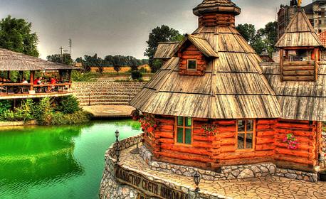 През Юни до Сърбия и Босна и Херцеговина! Виж Шабац, етно село Станишичи и Ниш, с 2 нощувки със закуски, плюс транспорт