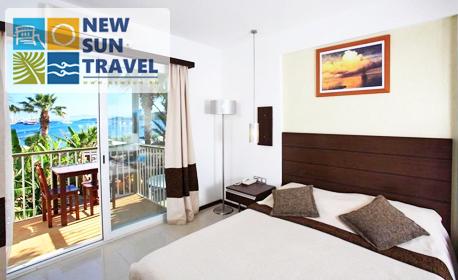 През Октомври в Бодрум! 5 нощувки на база All Inclusive в Хотел Parkim Ayaz****