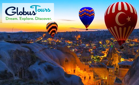 Екскурзия до Анкара, Кападокия, Коня и Бурса през Септември! 5 нощувки със закуски и вечери, плюс транспорт