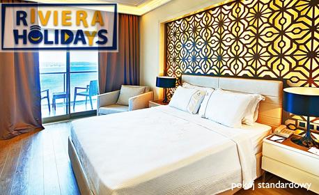 Петзвездна почивка в Дидим през Май! 7 нощувки на база Ultra All Inclusive в Хотел Aurum Moon Beach Resort*****