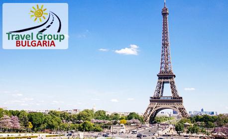 Екскурзия до Париж, Лион, Торино и Загреб! 7 нощувки със закуски, самолетен и автобусен транспорт и възможност за Дисниленд