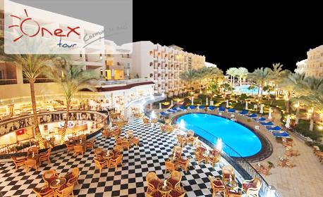 Last minute до Египет! 6 нощувки All Inclusive и 1 нощувка със закуска и вечеря, самолетен транспорт и програма в Кайро