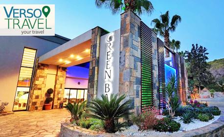 Почивка в Бодрум през Май! 7 нощувки на база All Inclusive в Хотел Crystal Green Bay*****