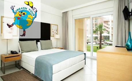 Луксозна почивка в Кушадасъ през Октовмри! 7 нощувки на база All Inclusive в CLC Kusadasi Golf & Spa Resort Hotel*****
