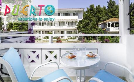 Почивка на брега на морето в Халкидики! 4 нощувки със закуски и вечери в Porfi Beach Hotel, Никити