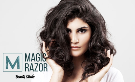 Масажно измиване и подстригване на коса, плюс оформяне на прическа