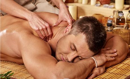 Масаж по избор - на гръб, лице и глава с пилинг или на цяло тяло, лице, шия и деколте, или SPA терапия с лечебна кал