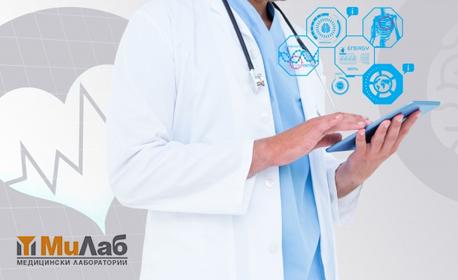 Изследване на 61 основни здравни показателя - разширен пакет