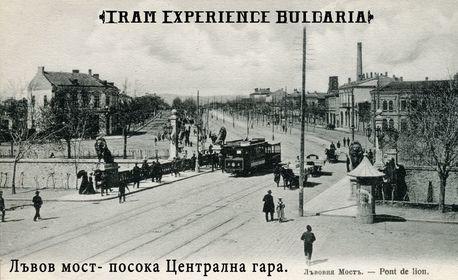 Резултат с изображение за Лъвов мост РЕТРО