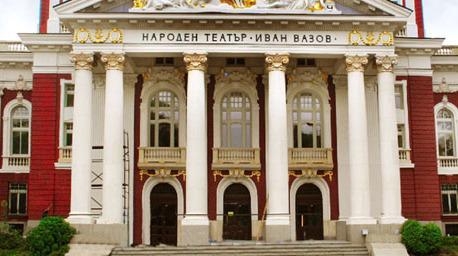 Разходка с ретро трамвай History Tram Sofia Tour - на 12 Септември