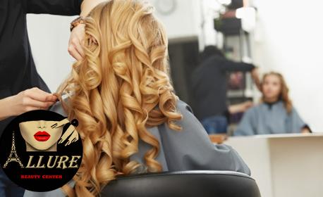 Измиване на коса, плюс официална прическа по избор