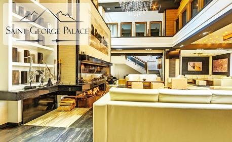 Релакс в Банско! 2 нощувки със закуски и вечери, плюс релакс зона и пилинг за Нея или масаж за Него