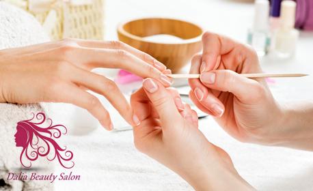 Терапия IBX за слаби и увредени нокти на ръцете, или педикюр с лак или гел лак