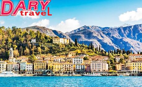 Лятна екскурзия до Милано! 4 нощувки със закуски, самолетен транспорт и възможност за езерата на Алпите и Сейнт Мориц