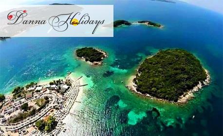 Саранда - тропическият рай на Албания! Екскурзия 5 нощувки на закуски и вечери, плюс транспорт