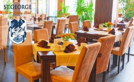 Почивка в Банско! Нощувка - със закуска и възможност за обяд и вечеря, или на на база All Inclusive, плюс релакс зона