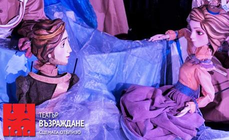 """Постановката за деца """"Въздушната принцеса"""" на 19 Май"""