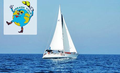 Великденски круиз от Кавала до остров Тасос! 2 нощувки със закуски и празнична вечеря на яхта
