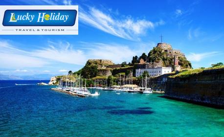 Почивка на остров Корфу през Юни! 7 нощувки със закуски и вечери в Bintzan Inn***, плюс транспорт