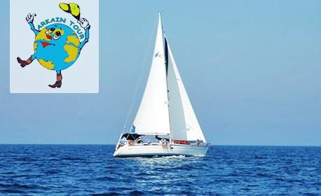 На разходка с яхта в Гърция! Еднодневен круиз от Кавала до остров Тасос, с включен автобусен транспорт от София
