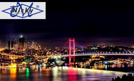 През Май и Юни до Истанбул! 2 нощувки със закуски в хотел 5*, плюс транспорт и посещение на Одрин
