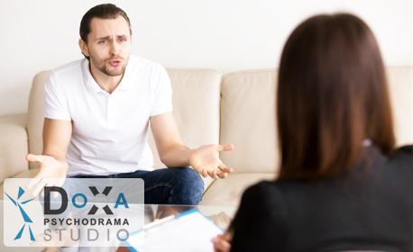 Консултация с психолог - индивидуална или за двойка