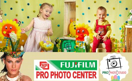 Студийна фотосесия, плюс бонус - 15 или 30 обработени кадъра и фотокнига със снимки от фотосесията