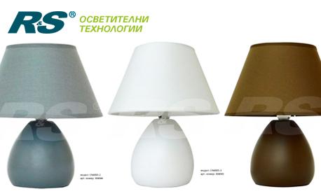Настолен лампион в цвят по избор