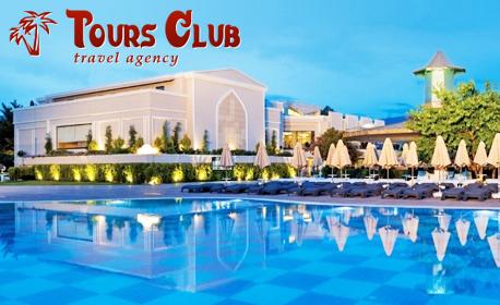 Почивка в Дидим през Май! 7 нощувки на база Ultra All Inclusive в хотел 5*