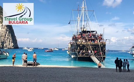 Лятна почивка на остров Закинтос! 5 нощувки на база All Inclusive, плюс транспорт