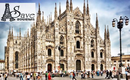 Екскурзия до Калела, Френската Ривиера и Милано! 5 нощувки със закуски и 2 вечери, плюс самолетен транспорт