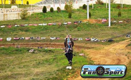 Приключение край Брезник! Въжен тролей, катерене, стрелба с лък и хвърляне на ножове