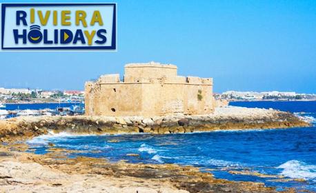 Екскурзия до Кипър! 4 нощувки със закуски, плюс самолетен транспорт