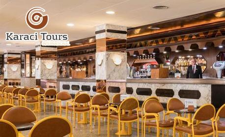 Last Minute екскурзия до Барселона и Коста Брава! 7 нощувки със закуски, обеди и вечери, плюс самолетен транспорт
