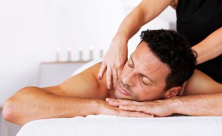 75 минути релакс! Релаксиращ и лечебен масаж на цяло тяло с ароматни масла