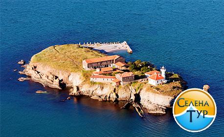 Древни светилища по Южното Черноморие! Екскурзия до Поморие, Бегликташ, Св.Анастасия с 2 нощувки, закуски и транспорт