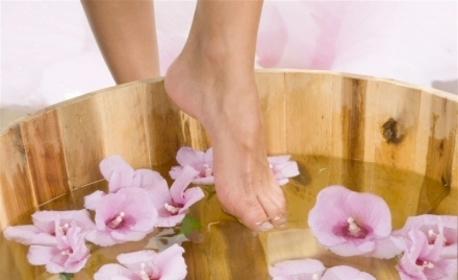 Козметичен педикюр или SPA терапия за уморени крака