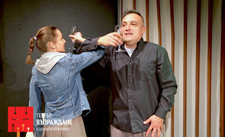 """Порция смях с комедията """"Квартет за двама"""" - на 22 Септември"""