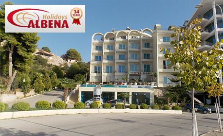 Почивка в Албания през Юни! 7 нощувки със закуски и вечери в Саранда, плюс транспорт