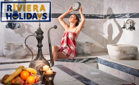 За 22 Септември в Дидим! 5 нощувки на база All Inclusive в Esra Family Suit Hotel***