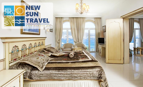 През Септември в Бодрум! 7 нощувки на база All Inclusive в Anadolu Hotel Bodrum****