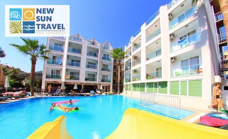 През Октомври в Мармарис! 7 нощувки на база All Inclusive в Palmea Hotel****