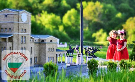 """Вход за възрастен в Парка на миниатюрите """"Търновград - духът на хилядолетна България"""" във Велико Търново"""