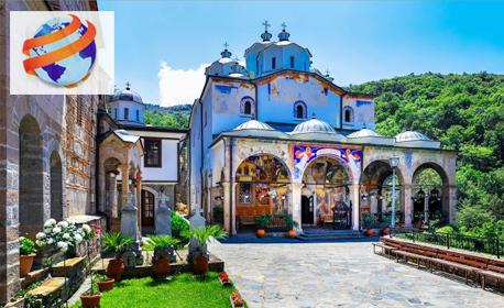 Еднодневна екскурзия до Крива паланка и Осоговски манастир на 20 Юли