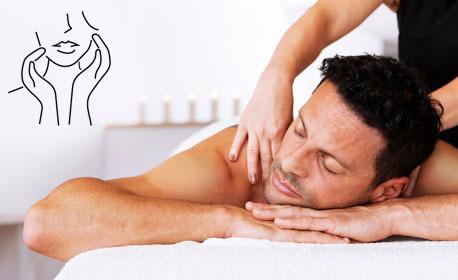 Масаж на глава и масажна яка