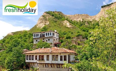 Еднодневна екскурзия до Мелник, Рупите и Роженския манастир на 22 Юни